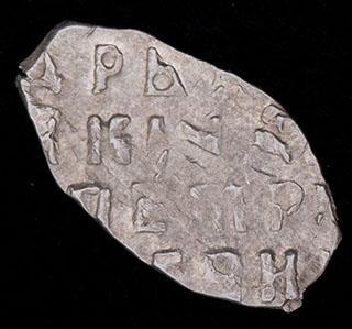 Петр I. Единоличное правление. Копейка 1711 г. Серебро
