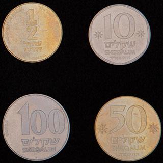 Израиль. Лот из монет 1984-1986 гг. 4 шт.