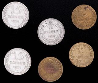 Лот из монет 1923-1952 гг. 6 шт.