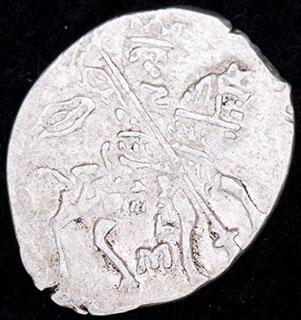 Михаил Федорович. Москва. Копейка 1613-1645 гг. М. Серебро