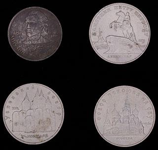 Лот из памятных монет 1988-1990 гг. 4 шт.