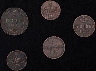 Лот из монет 1811-1854 гг. 5 шт.