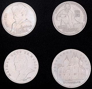 Лот из памятных монет 1983-1991 гг. 4 шт.