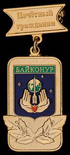 Знак почетного гражданина г. Байконур. Металл желтого цвета, эмаль