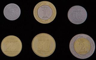 Саудовская Аравия. Лот из монет 2016 г. 6 шт.