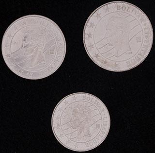 Венесуэла. Лот из монет 2016 г. 3 шт.