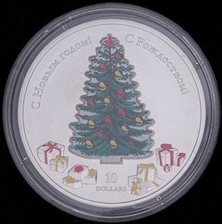 Науру. 10 долларов 2007 г. «Новый год». Серебро