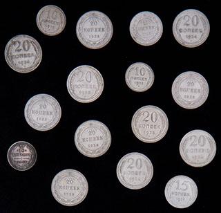 Лот из памятных монет 1915-1928 гг. 16 шт.