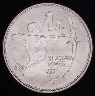 Китай. 1 юань 1990 г. «XI Азиатские игры». Сталь с никелевым покрытием