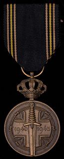 Бельгия. Медаль военнопленного. Бронза. С оригинальной лентой