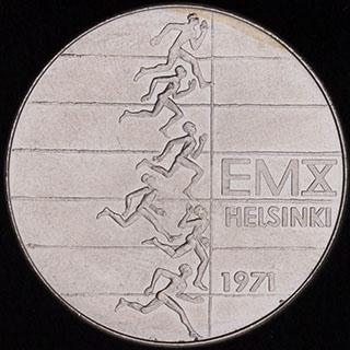 Финляндия. 10 марок 1971 г. «X Чемпионат Европы по легкой атлетике». Серебро