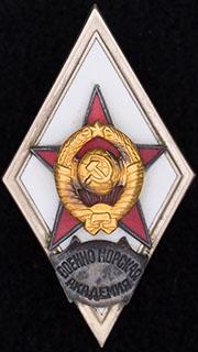 Знак за окончание военно-морской академии. Латунь, серебрение, позолота, эмаль. Оригинальная закрутка