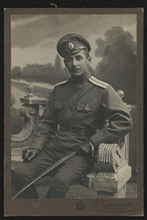 Фотография выпускника Алексеевского военного училища