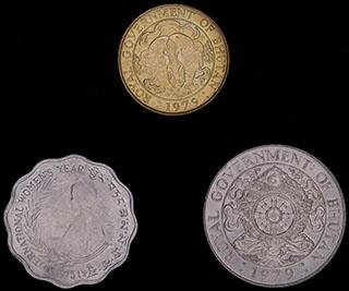 Бутан. Лот из монет 1975-1979 гг. 3 шт.