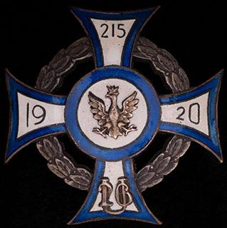 Польша. Знак 26-го Великопольского уланского полка. II половина ХХ в. Бронза, серебрение, эмаль. Оригинальная закрутка утрачена