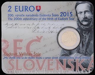 Словакия. 2 евро 2015 г. «200 лет со дня рождения Людовита Штура». Никель покрытый никелевой латунью, медно-никелевый сплав. В оригинальной  упаковке