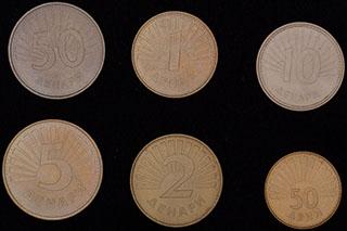 Македония. Лот из монет 1993-2008 гг. 6 шт.