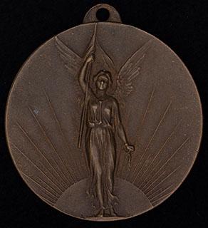 Литва. Медаль Независимости. Бронза. Диаметр 35,8 мм.