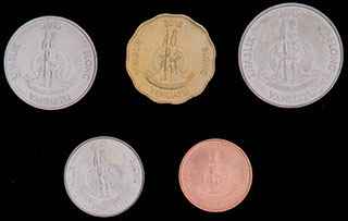 Вануату. Лот из монет 2015 г. 5 шт.