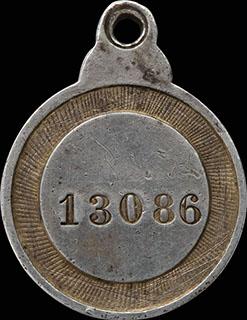 ЗООСА № 13 086