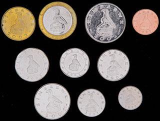 Зимбабве. Лот из монет 1997-2003 гг. 10 шт.