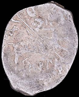 Лжедмитрий I. Копейка Псковская 1605-1606 гг. Серебро