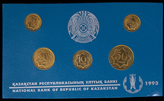 Казахстан. Лот из монет 1993 г. 5 шт. В оригинальной упаковке