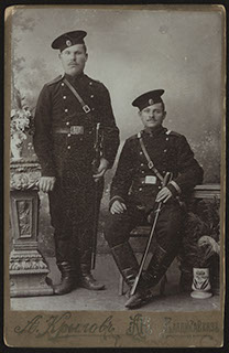 Фотография офицеров