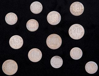 Лот из монет 1948-1957 гг. 13 шт.