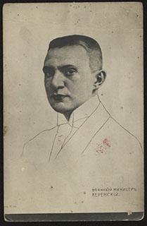 Военный министр Керенский. Почтовая карточка