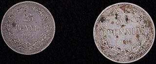Лот из монет 1894-1915 г. 2 шт.