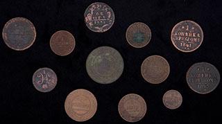 Лот из монет 1734-1915 гг. 12 шт.