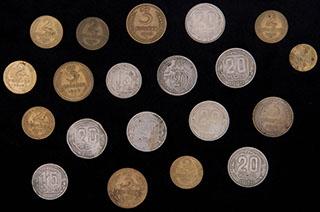 Лот из монет 1932-1957 гг. 20 шт.