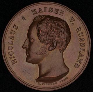«25 лет шефства Николая I над 6-м кирасирским полком». Бронза. Диаметр 42,2 мм.