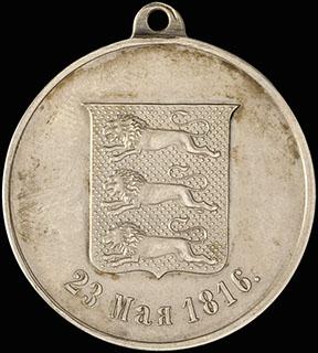 Помощник волостного старшины Эстляндской губернии (эстонский вариант). Серебро