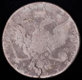 Рубль 1776 г. ММД ЕI. Серебро