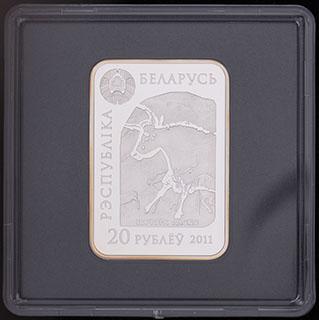 Белоруссия. 20 рублей 2011 г. «Палеолитическая Венера. Костёнки».  Серебро. Proof