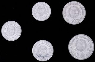 Северная Корея. Лот из монет 2002-2008 гг. 5 шт.