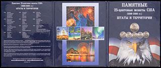 США. Лот из 25 центов 1999-2009 гг. «Штаты и территории». 56 шт.