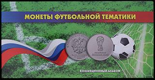 Лот из монет и банкноты 2018 г. «Чемпионат мира по футболу 2018 г.». 4 шт. В оригинальной упаковке