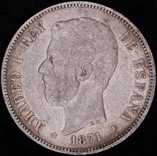 Испания. 5 песет 1871 г. Серебро