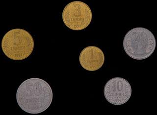 Узбекистан. Лот из монет 1994 г. 6 шт.