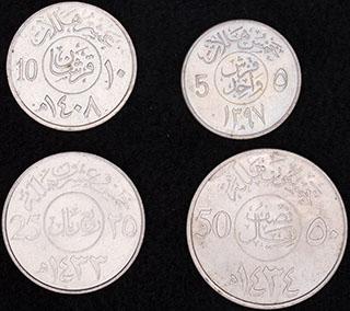 Саудовская Аравия. Лот из монет 1972-1979 гг. 4 шт.