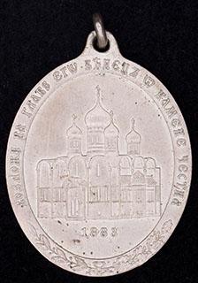 «Коронация Александра III». Металл белого цвета