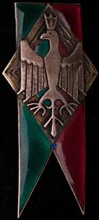 Польша. Знак 2-го полка конных стрелков. II половина ХХ в. Бронза, серебрение, эмаль. Оригинальная закрутка утрачена
