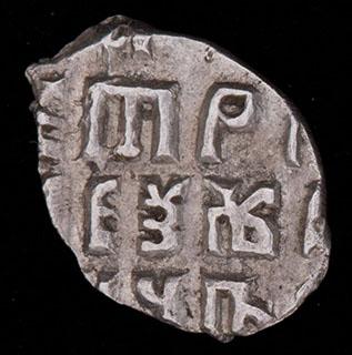 Петр I. Единоличное правление. Копейка 1703 г. Серебро