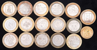 Лот из памятных 10 рублей 2001-2011 гг. 17 шт.
