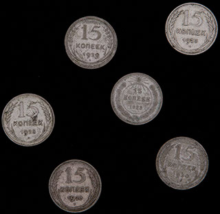Лот из 15 копеек 1923-1930 гг. 6 шт.