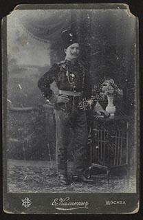 Фотография казака в парадной форме