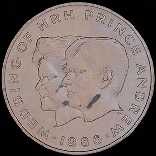 Самоа. 1 тала 1986 г. «Свадьба принца Эндрю и Сары Фергюсон». Медно-никелевый сплав